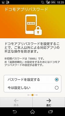 so02e_update10