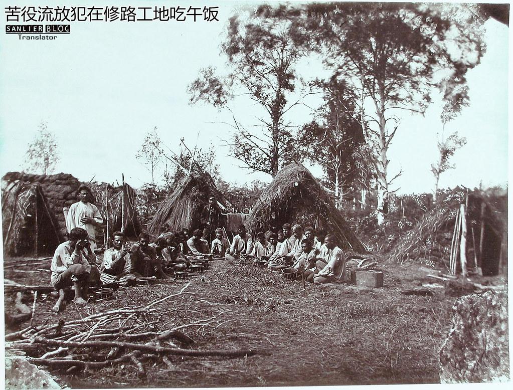 1891年萨哈林岛16