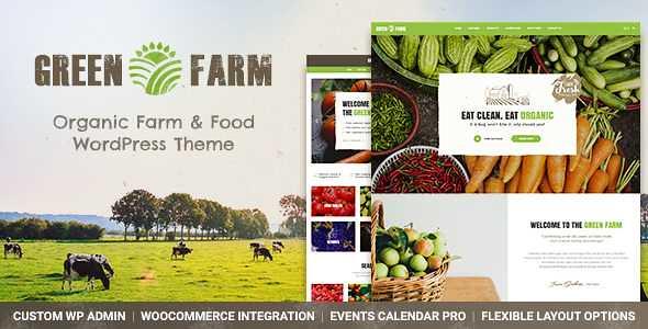 Green Farm WordPress Theme free download