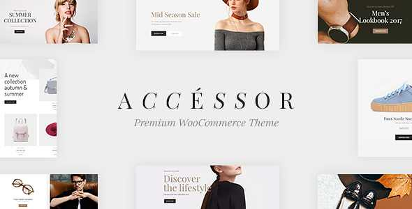 Accessories Shop WordPress Theme free download