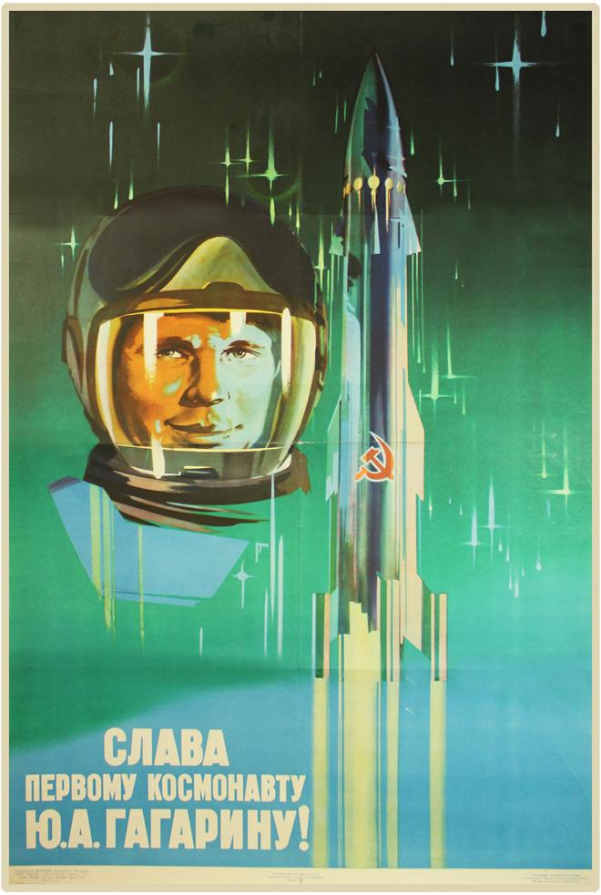 Cosmos6
