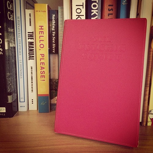 The smallest book I own, next to some of the runners-up. It's The Psychic Soviet by Ian Svenonius.