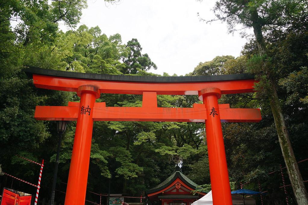Fushimi Inari Gate