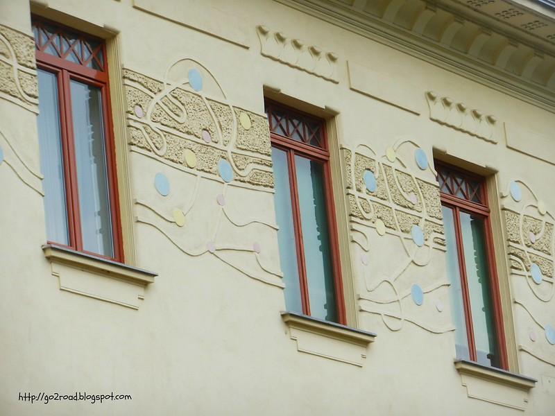 Дома Любляны