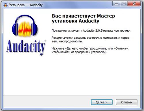 audacity03