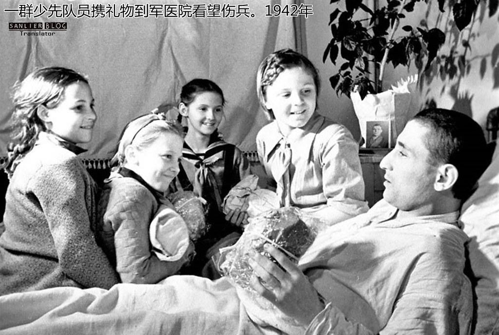 伟大卫国战争中的儿童58