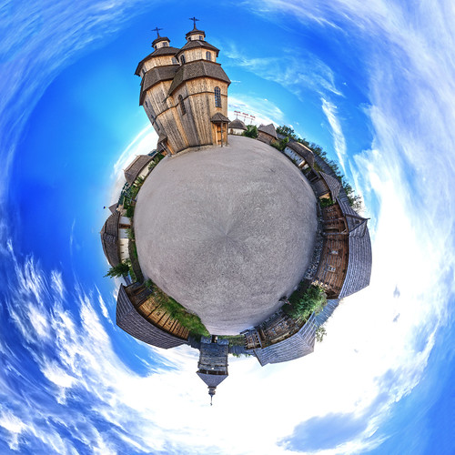 landscape ukraine cossacks панорама природа пейзаж khortitsa украина sitch запорожье littleplanet казаки маленькаяпланета хортица сечь запорожскаясечь планетка