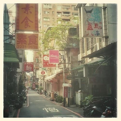 My old stomping grounds II. #zhonghe #newtaipei #taiwan
