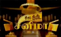 Sila Nimida Cinema – Short Film 30-11-2014