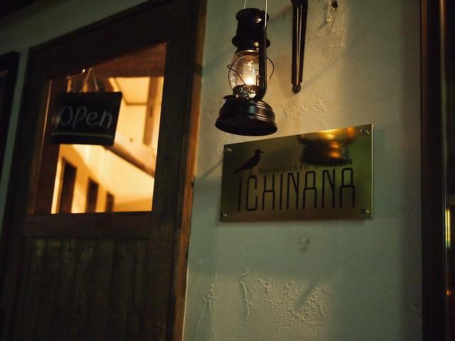 2014.7.12 ICHINANA