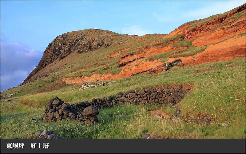 東嶼坪紅土層