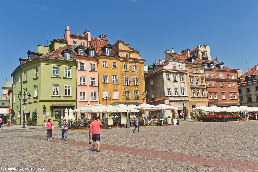 Варшава-33