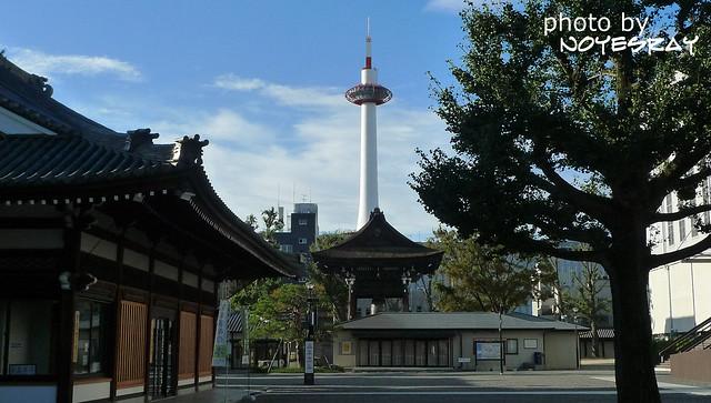 西本願寺京都塔