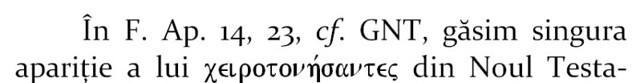 ierarhie 7