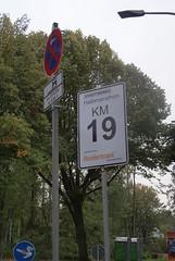 Stadtwerke HM Bochum 2014