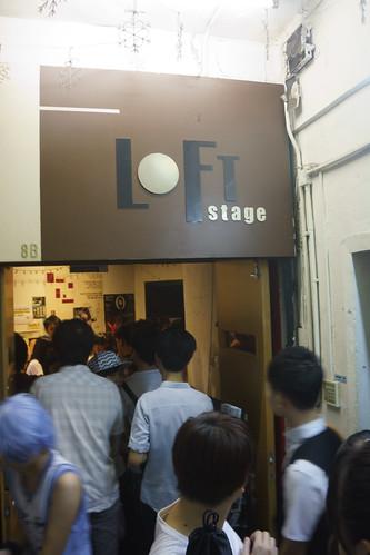 LOFT Stage 就在工廈裡面