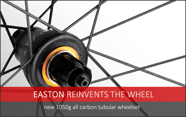 New From Easton 1050g Wheel