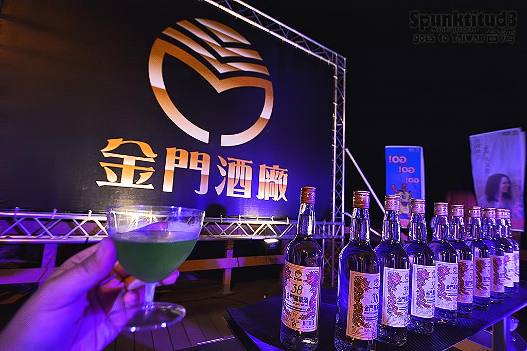 金門酒廠2014金色派對