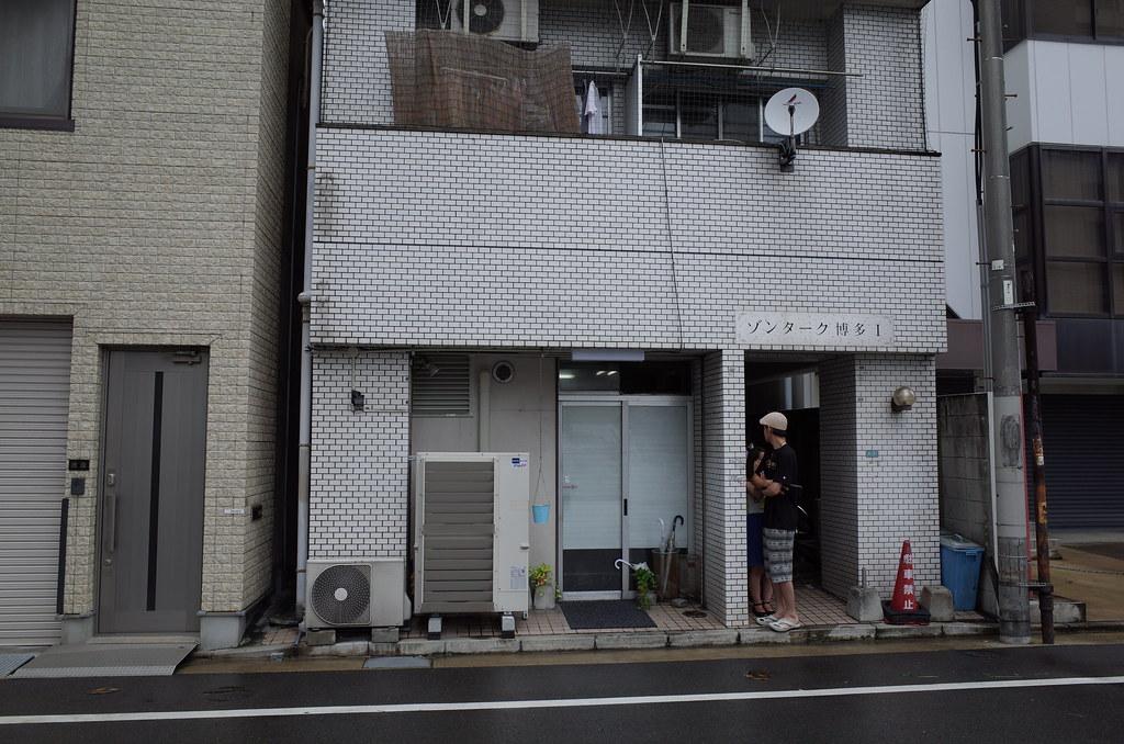 元氣一杯 (元気一杯) 福岡