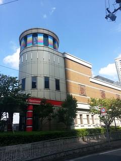 museo osama