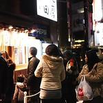Une Semaine à Tokyo 52