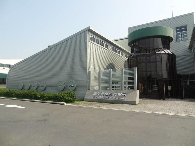白蘭氏健康博物館 002