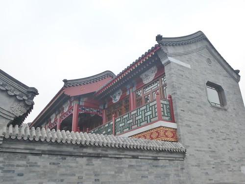 Beijing-Lac Qianhai-j1 (3)