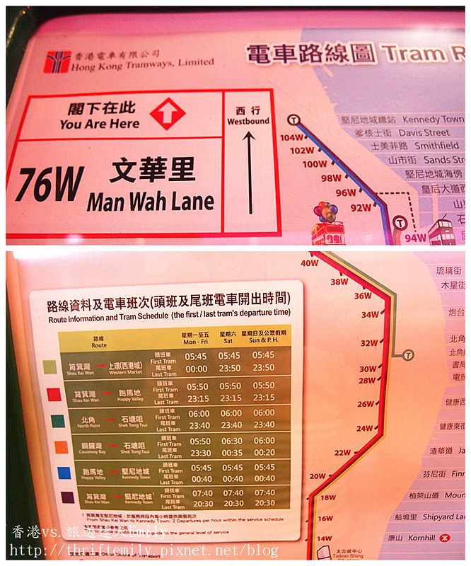 P7051876 bus map