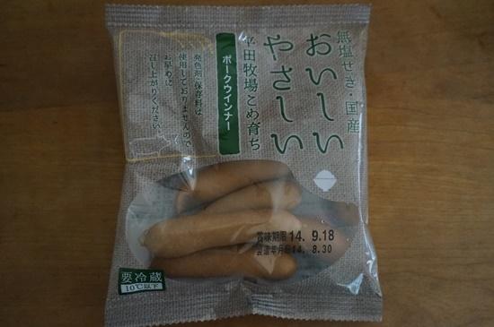 hiraboku3