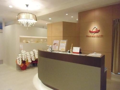 シーズラボ 名古屋駅店