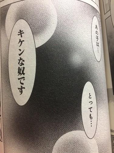 ハナヤマタ6_2