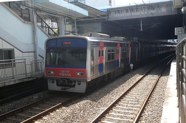 Corée - Seoul - Métro