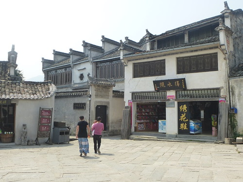 Anhui-Hongcun-Village-Étang-Lune (11)