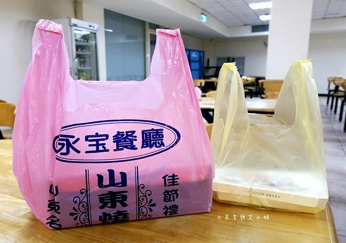9 永寶餐廳山東燒雞墨魚香腸