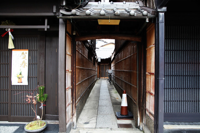 At Gion, Kyoto
