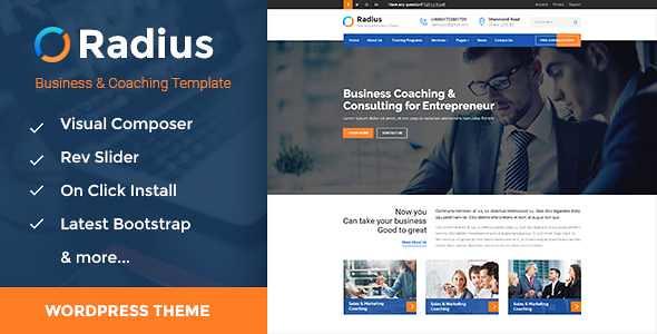 Radius WordPress Theme free download