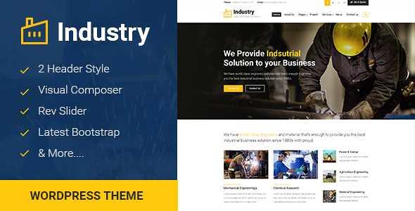 Industry WordPress Theme free download