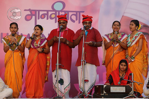 Konkani devotional song