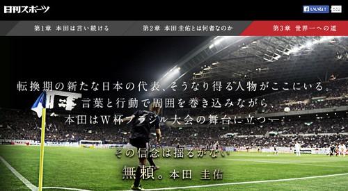 honda_nikkan2