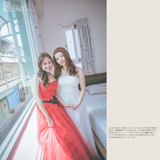 20140525PO-022