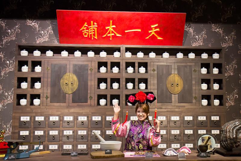 [景點] 台南 天一中藥生活化 觀光工廠 從生活、玩樂中來了解中醫藥的奧妙!