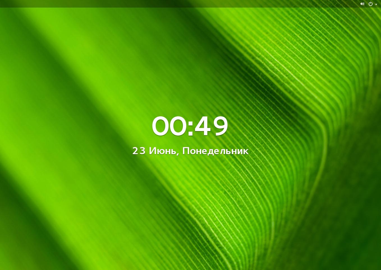 Экран блокировки экрана в openSUSE
