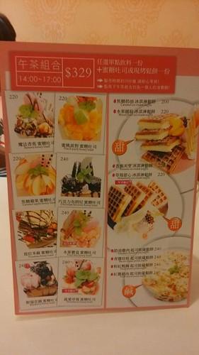 桃園艾提 蜜糖吐司5