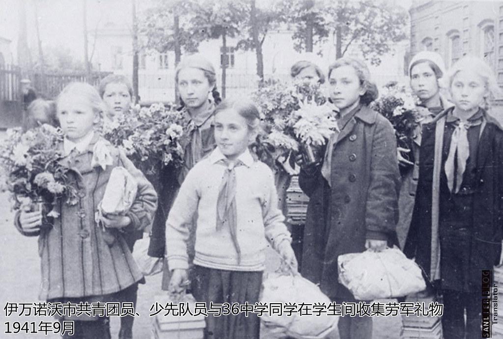 伟大卫国战争中的儿童34