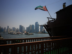 Dhow with flag