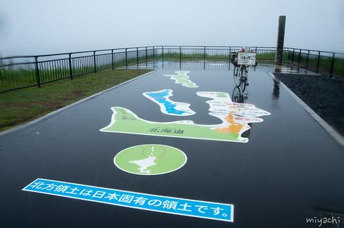 【103日目】日本の最東端へ(北海道)