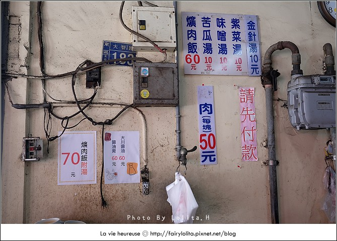 14720001769 81bfffacb0 b - 《台中♥食記》蕭爌肉飯 大川醬油。在地排隊店,讓人一吃就上癮的銅板小吃