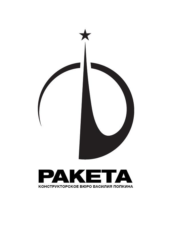 PAKETA