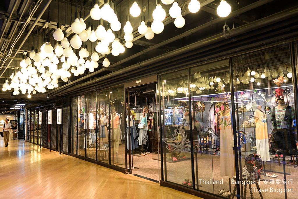 Siam Center 59
