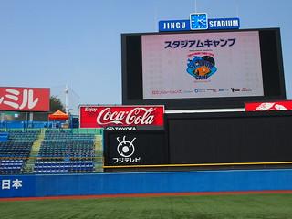 140731-0801_Jingu_stadiumcamp_0015